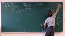 Как выбрать меловую доску для школы: требования к ней и нюансы, на которые стоит обратить внимание